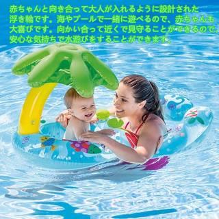 Amazon.co.jp: BeneBomo 浮き輪 子供用 水泳リング 親子 うきわ スイミングリング 日除け付き 水遊び 幼児うきわ 足入れ うきわ ベビー プール ベビーボート タンデムボート 海 大人用 水泳用品 2人用: Amazon.co.jpホーム (159712)