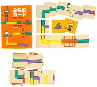 五味太郎 みちのカード ([バラエティ]) | 五味太郎 |本 | 通販 | Amazon (160642)