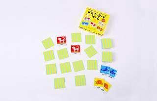 メモリーカードゲーム ([バラエティ]) | てづか あけみ |本 | 通販 | Amazon (160643)