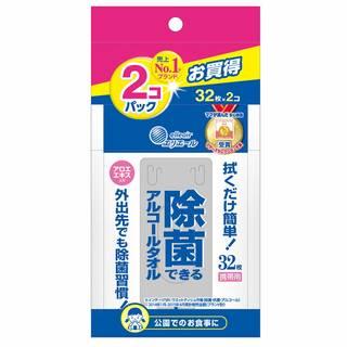 Amazon | エリエール ウェットティッシュ 除菌 アルコールタイプ 携帯用 64枚(32枚×2パック) 除菌できるアルコールタオル | エリエール | ウェットティッシュ (161717)