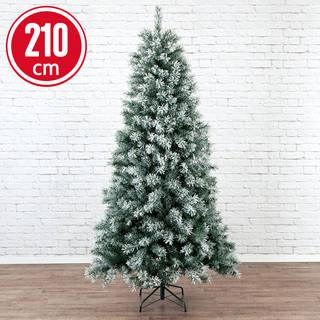 ヌードツリー210cm スノー(AH)通販 | ニトリネット【公式】 家具・インテリア通販 (162218)