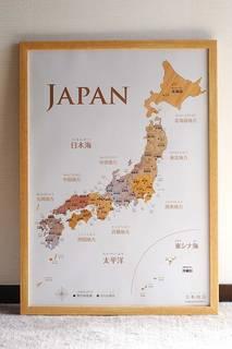 Amazon.co.jp: 木目がおしゃれな寄木風「日本地図」ポスターA2サイズ: おもちゃ (162259)