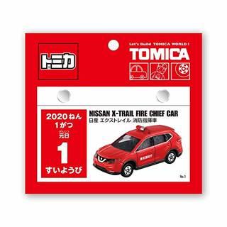 Amazon | 新日本カレンダー 2020年 カレンダー 壁掛け トミカ 日めくりカレンダー NK8820 | カレンダー | 文房具・オフィス用品 (163040)