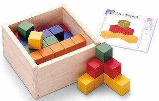 Amazon | 図形キューブつみき | 積み木 | おもちゃ (166467)
