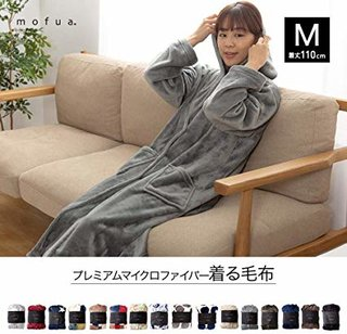 Amazon.co.jp : mofua ( モフア ) 着る毛布 プレミアムマイクロファイバー ルームウェア フード付き 着丈110cm グレー 48476413 : ホーム&キッチン (166939)