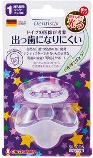 Amazon.co.jp: チュチュベビー おしゃぶり 出っ歯になりにくい 蓄光デンティスター1 授乳期用: ベビー&マタニティ (167219)