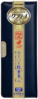Amazon   クツワ 筆箱 クラリーノ 1ドア ネイビー CX123   ペンケース   文房具・オフィス用品 (169085)