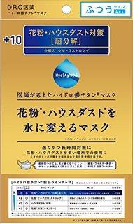 Amazon | 花粉・ハウスダストを水に変えるマスク +10 (ふつう) | DR.C医薬 | マスク (169405)
