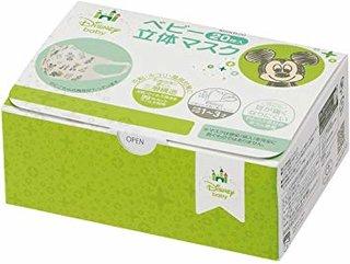 Amazon.co.jp : スケーター 三層構造 立体 マスク 1-3才 ベビー 子供用 ミッキーマウス スケッチ 20枚 箱入り MSKB20 : ホーム&キッチン (169501)