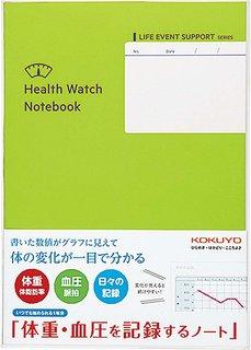 Amazon | コクヨ ノート 体重・血圧を記録するノート LES-H103 | ノート | 文房具・オフィス用品 (171028)