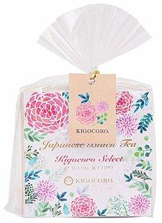 Amazon | きごころ 和紅茶 プチセレクトパックA (おすすめセット) お試し | KIGOCORO | 紅茶 通販 (171953)