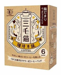 Amazon | ユニオンコーヒー 三毛猫珈琲本舗マドラー式コーヒーバッグ 陽だまりオーガニックブレンド(7g×6P) | ユニオンコーヒーロースターズ | 食品・飲料・お酒 通販 (172378)