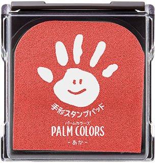 Amazon | シャチハタ 手形スタンプパッド PalmColors あか HPS-A/H-R | スタンプ | 文房具・オフィス用品 (174112)