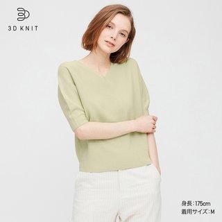 ユニクロ|3Dコットンパフスリーブセーター(5分袖)セットアップ可能|WOMEN(レディース)|公式オンラインストア(通販サイト) (174355)