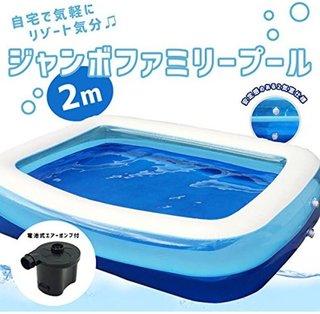Amazon.co.jp: ジャンボファミリープール 電動空気入れ付き: ホーム&キッチン (174977)