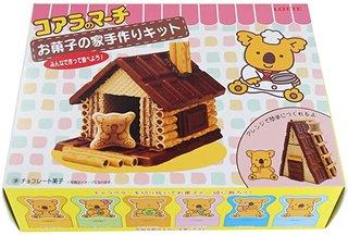 Amazon | ロッテ コアラのマーチ お菓子の家手作りキット | ロッテ | チョコレート菓子 通販 (175021)