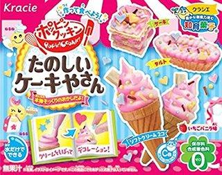 Amazon | たのしいケーキやさん イチゴバニラ味 5個入 Box (食玩) 通販 (175023)