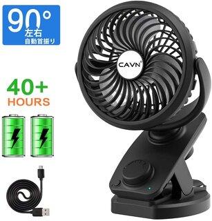Amazon | CAVN USB扇風機 自動首振り ミニ扇風機 静音 360度回転 2電源対応 5000mAh 風量無段階 卓上 クリップ 両用 充電専用USBケーブル付(ブラック) | CAVN | 卓上扇風機 通販 (176982)