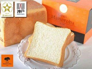 Amazon | 神戸 王様のカシミヤ食パン(1.5斤×3本) | ノーブランド品 | 食パン 通販 (177846)