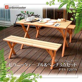 Amazon.co.jp: 山善 ガーデンマスター ピクニックガーデンテーブル&ベンチ 3点セット PTS-1205S: DIY・工具・ガーデン (178248)