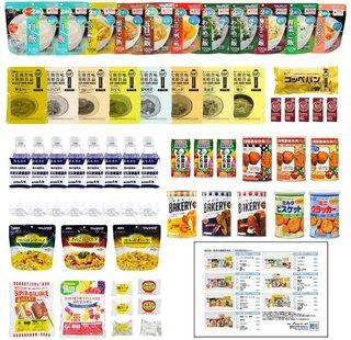 Amazon | MT-NET 非常食 保存食セット 5年保存 【 7日分 全55品 】 献立表付き 〔防災グッズ〕 | 防災専門店MT-NET | インスタントごはん 通販 (178706)