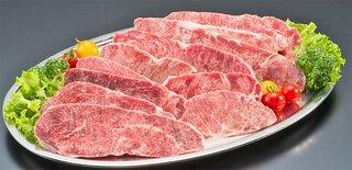 Amazon | 牛サーロインステーキ 焼肉 1.5cm厚 (1kg) 7~10枚 めちゃ旨ステーキ (バーベキュー bbq 焼肉) | はせがわ食品 | 牛肉 通販 (178894)