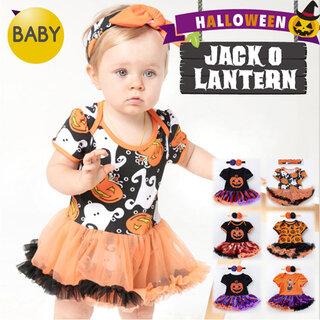 【楽天市場】【即納】ハロウィン ベビー コスチューム 赤ちゃん コスプレ 衣装 仮装 ジャックオランタン かぼちゃ パンプキン 女の子 チュチュ ワンピース ヘアバンド 2点セット:namosee (178993)