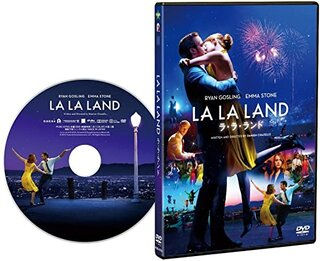 Amazon | ラ・ラ・ランド スタンダード・エディション [DVD] | 映画 (182830)