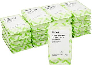 Amazon.co.jp: [Amazon限定ブランド]Kuras アルコール除菌ウェットティッシュ 40枚10P: ドラッグストア (187191)