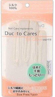 Amazon.co.jp: デュカート シルク手袋: ビューティー (187600)