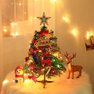 Amazon | クリスマスツリー 45cm ツリー オーナメント付き (187847)