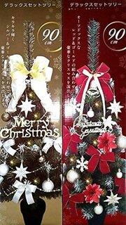 Amazon | ドウシシャ LED電飾 デラックス クリスマス ツリー 全高90cm (187849)