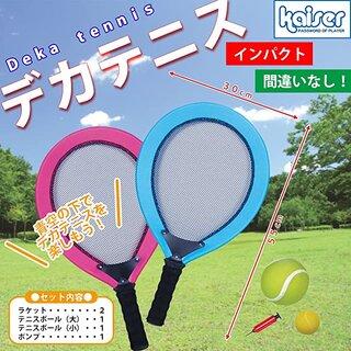 Amazon.co.jp: Kaiser(カイザー) デカ テニス セット KW-646 レジャー ファミリースポーツ: スポーツ&アウトドア (188254)