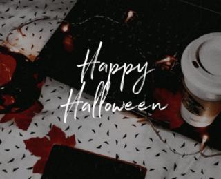 『ハロウィンって恋が成就するイベントなのか』調査🤩