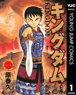 eBookJapan (292)