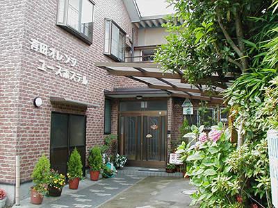 ヤマギワ(民宿) 有田ユースホステル