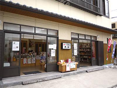 味の屋醸造 丸新|和歌山県 湯浅町観光(公式ホームページ) (388)