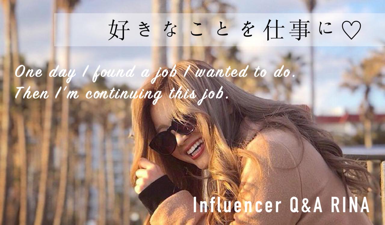 「好きなことを仕事に♡関西でサロンをオープン!」RINA   Influencer Girl