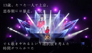 「13歳で単身上京。そして、思春期の寮生活」宮脇詩音   Influencer Girl