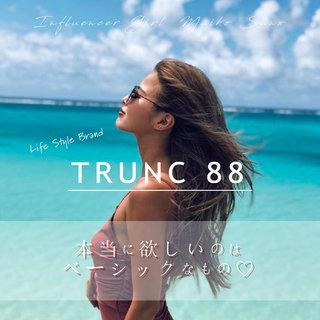 「さのまいブランドプロデュース!TRUNC88でなりたい私を叶える」佐野真依子   Influencer Girl