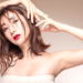 Erica Nakamura official blog Powered by Ameba