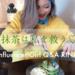 「抹茶通信♡抹茶好きが選ぶおすすめ10選」