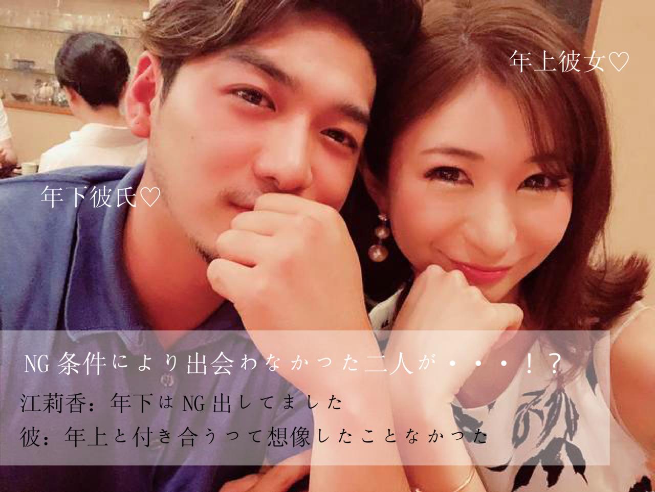 「『いきなりマリッジ2』お互いNG出してた相手だったんです。」中村江莉香 Influencer Girl  - BLANCA