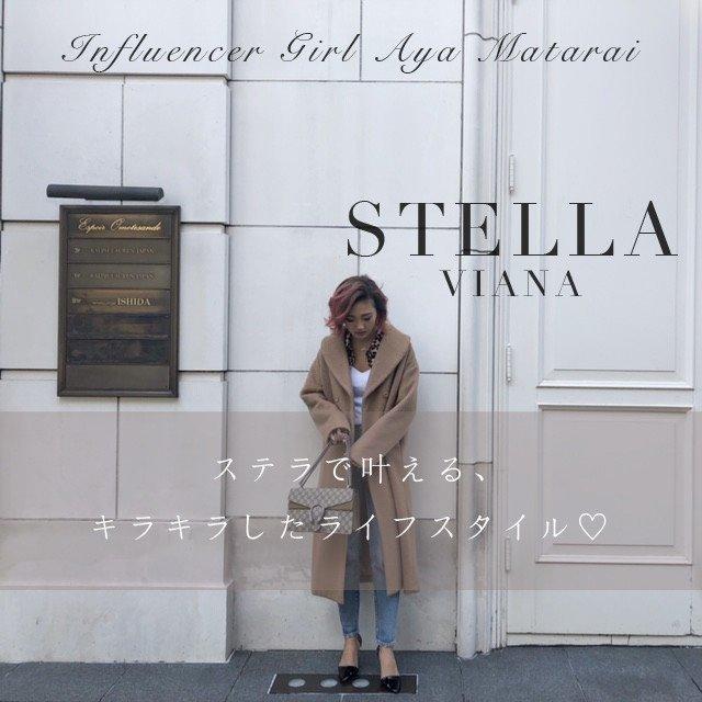 「又来綾プロデュース!STELLA VIANAで叶える♡キラキラなライフスタイル」Influencer Girl 又来綾 - BLANCA