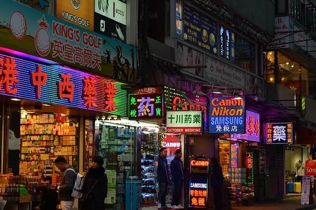 Hong Kong Hongkong Asia - Free photo on Pixabay (2352)