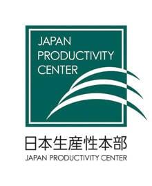 日本生産性本部