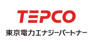 東京電力エナジーパートナー