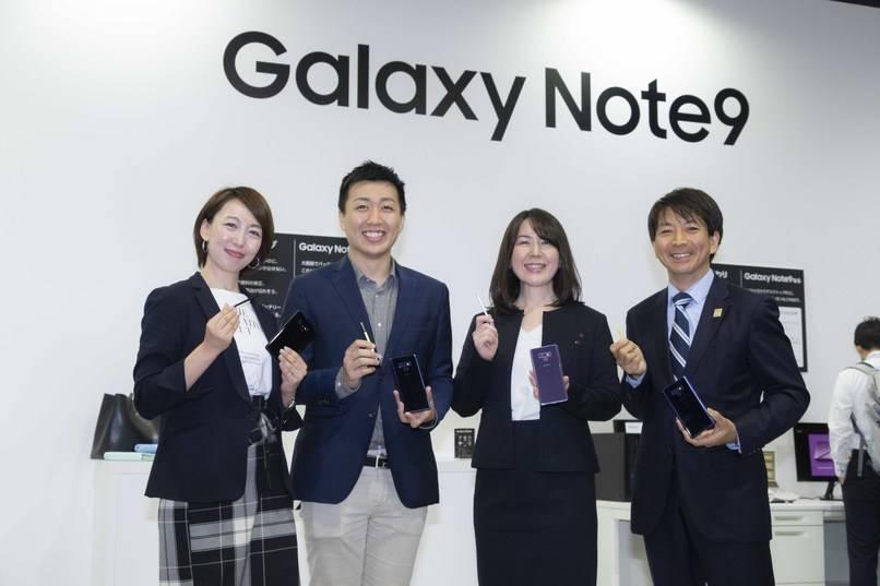 Galaxy Mobile JAPAN
