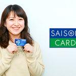 現代の働き方を支える新ビジネスカード 「セゾンコバルト・ビジネス・アメリカン·エキスプレス®・カード」誕生の裏側