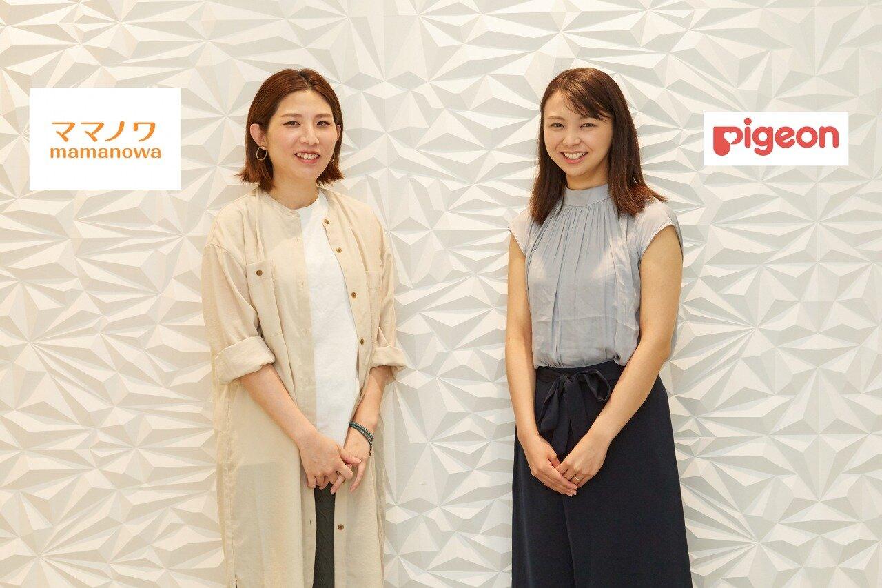 株式会社マインドシェア・ママ・マーケティング・カンパニー